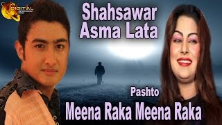 Meena Raka Meena Raka | Singer Shahsawar And Asma Lata | Pashto Film Hit Song |