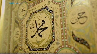 Showcase: 'Hilye-i Serif' Exhibition At The Demart Islamic Arts Gallery, Istanbul