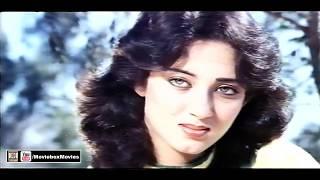 YEH WADA KARO MERA PYAR NA BHULAO GE - PAKISTANI FILM DREAM GIRL