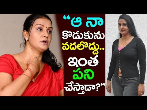 Xxx Mp4 Telugu Cinema Actress Apoorva Angry Over Ganesh Take One Media Photo Morphing Heroines Tollywood 3gp Sex