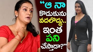 Telugu Cinema Actress Apoorva Angry Over Ganesh| Take One Media| Photo Morphing| Heroines| Tollywood