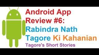 Android App Review #6: Rabindra Nath Tagore ki Kahanian(Tagore's Short Stories in Hindi)