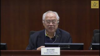 Subcomm to Follow Up Issues Relating to 3-runway System at the HK Int
