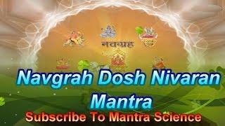 Powerful Navagraha Dosha Nivaran Mantra