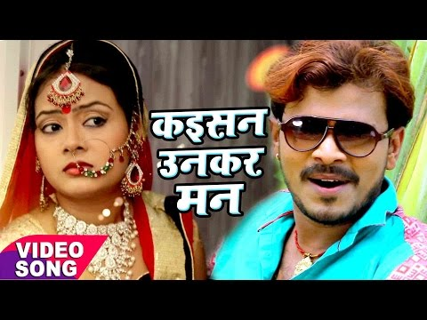Xxx Mp4 सुपरहिट लोकगीत 2017 Pramod Premi Kaisan Unkar Man Nathuniya Le Aiha Bhojpuri Hit Songs 3gp Sex