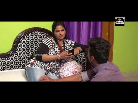 मालकिन और नौकर का हलकट रोमांस   DEKHNA NA BHOOLE    TRENDING INDIA   