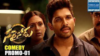Sarrainodu Movie Comedy Promo-01 | Allu Arjun | Rakul Preet Singh | Catherine Tresa | TFPC