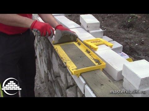 Приспособы для кладки кирпича своими руками