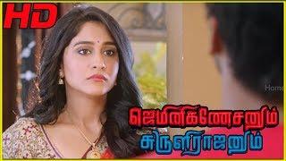 Atharva Meets Regina| Gemini Ganeshanum Suruli Raajanum Scenes | Atharva calls Regina as Akka