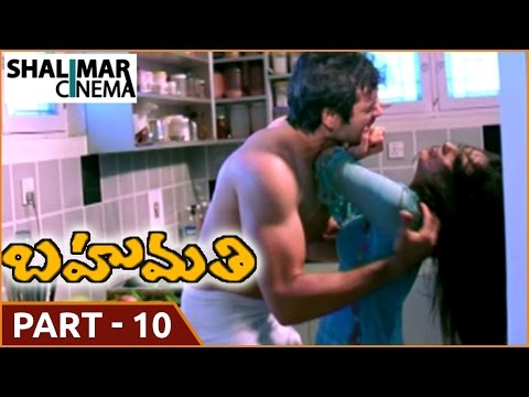 Xxx Mp4 Bahumathi Movie Part 10 13 Venu Thottempudi Sangeetha Shalimarcinema 3gp Sex