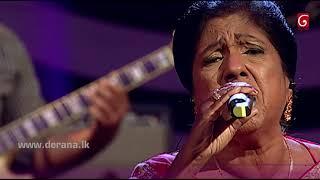 Irata Akeekaru | Indrani Perera @ Derana Singhagiri Studio ( 26-01-2018 )