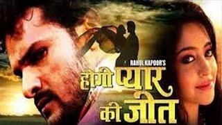 Khesari Lal Yadav's Movie Hogi Pyar Ki Jeet|Sweety Chabra|Full Promotional Event | Spicy Bhojpuri