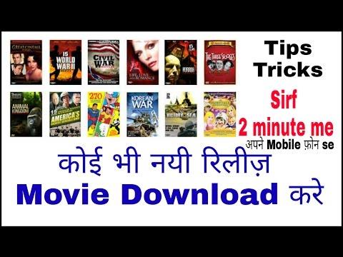 Xxx Mp4 All New Movie Download In 2 Minute Hindi Urdu 3gp Sex
