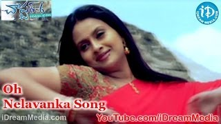 Oh Nelavanka Song - Chapter 6 Movie Songs - Shiva - Kalyani - Bala