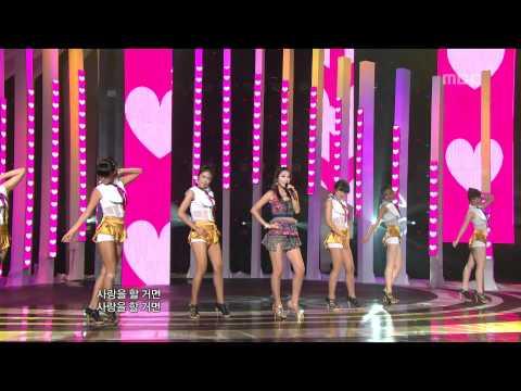 Hong Jin Young My Love 홍진영 내 사랑 Music Core 20100911