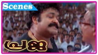 Praja Malayalam Movie | Climax Scene | Mohanlal kills Shammi Thilakan and gang | Vijayaraghavan