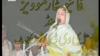 five star dvd dinga kharian gujrat punjabi desi songs bali jatti matwanwala  jag te duhayan