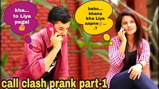 Call Clash prank on cute girls | Prank in india | Hitesh films