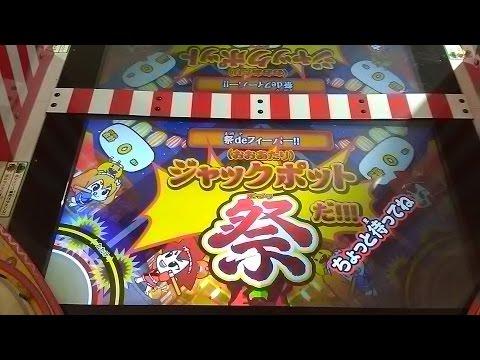Xxx Mp4 ★一人で大勝利ジャックポット★祭deフィーバー【メダルゲーム】 3gp Sex