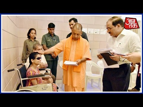 Special Report CM Yogi Addresses His Janta Darbar In Lucknow