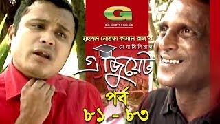 Graduate | Drama Serial | Epi 81 - 83 || ft Zahid Hasan | Tisha | Hasan Masud | Faruk Ahmed