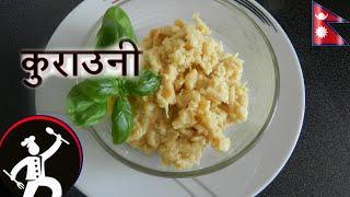 How to make real KURAUNI | Mawa (कुराउनी कसरी बनाउने ?) | Nepali sweets recipe 🍴24