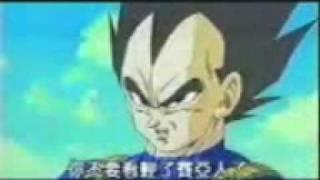 - Dragon Ball Z - Eminem- The Way I Am- Dragonball Z Video.3gp