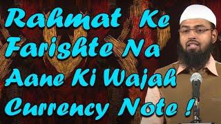 Photo Se Rahmat Ke Farishte Nahi Aate To Currency Note Ka Kya Kare Jispar Photo Hote Hai