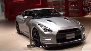 نيسان جي تي ار 2016 تقرير وفيديو ومواصفات واسعار Nissan GT-R