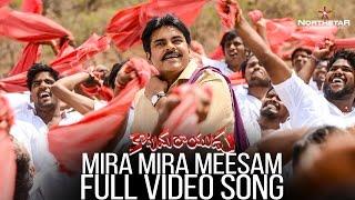 Mira Mira Meesam Full Video Song  Pawan kalyan   Shruthi Hassan
