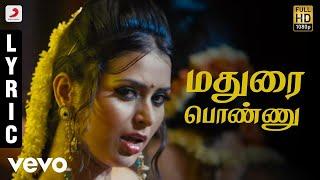 Billa 2 - Madurai Ponnu Tamil Lyric Video | Ajith Kumar | Yuvanshankar Raja