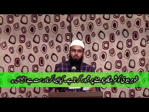 Xxx Mp4 Husband Forces His Wife To Lick Or Suck His Private Parts Is It Allowed Adv Faiz Syed 3gp Sex