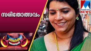 Saritha nair and Oommen Chandy | Vayil Thonniyathu | Manorama News