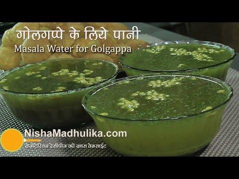 Xxx Mp4 Pani Puri Ka Pani गोलगप्पा का पानी बनाने की विधि Pani Poori Ka Meetha Pani 3gp Sex