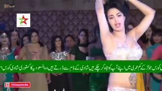 RIMAL ALI SUPER HOT WEDDING PARTY MUJRA DANCE 2016