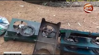 গাজীপুরে তিতাসের তিন হাজার অবৈধ সংযোগ বিচ্ছিন্ন- CHANNEL 24 YOUTUBE