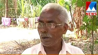Arumukhan - Kalabhavan Mani    Manorama News