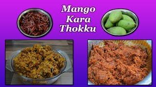 Mangai Kara Thokku | Mango Spicy Pickle | Mango Pickle | Seasonal Mango Pickle