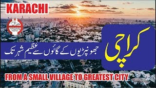 Karachi from a Small Village to Greatest city in Urdu & Hindi