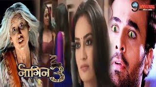 Naagin 3 - 14 JULY 2018    Colors TV Serial    Thirteenth Episode    Full Story REVEALED  