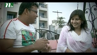 Bangla Natok Chander Nijer Kono Alo Nei l Episode 47 I Mosharaf Karim, Tisha, Shokh l Drama&Telefilm