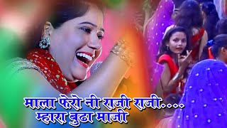 alka sharma    न्यू सुपरहिट भजन    नवरात्रा special