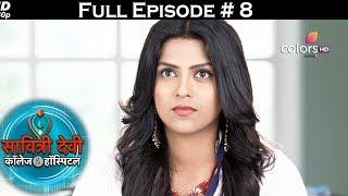 Savitri Devi College & Hospital - 24th May 2017 - सावित्री देवी कॉलेज & हॉस्पिटल - Full Episode