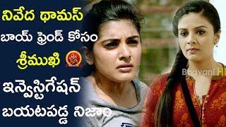 Sreemukhi Reveals About Niveda Thomas Boyfriend || 2017 Telugu Movie Scenes || Bhavani HD Movies