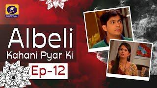 Albeli... Kahani Pyar Ki - Ep #12