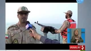 Iran Sea Guard police, Bushehr county, Persian Gulf پليس گشت دريايي شهرستان بوشهر خليج فارس ايران