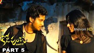 Kodipunju ( కోడిపుంజు ) Full Telugu Movie Part 5 || Tanish,Sobana