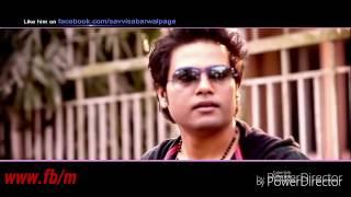 new bangla song 2016 by Eleyas hossain