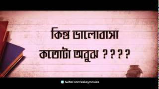 Aami Sudhu Cheyechi Tomay Trailertollyking in