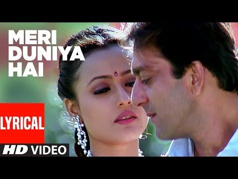 Meri Duniya Hai Lyrical Video | Vaastav - The Reality | Sonu Nigam, Kavita Krishnamurthy